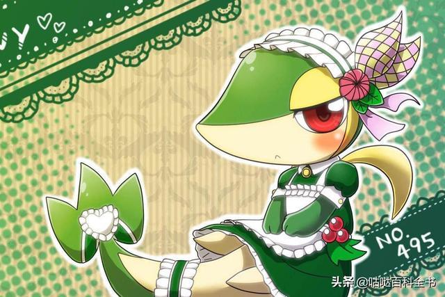 宠物小精灵漫画:《宠物小精灵》藤藤蛇算是主角吗?